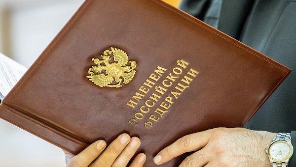 В Подмосковье суд арестовал экоактивиста за сообщение в приватном чате об идее «выйти после послаблений»