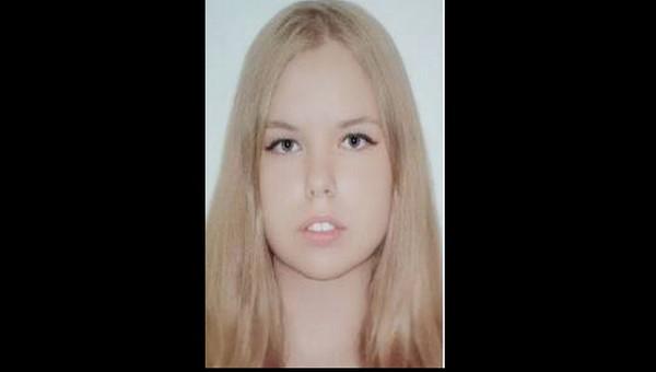 Юная девушка без вести пропала в Подмосковье