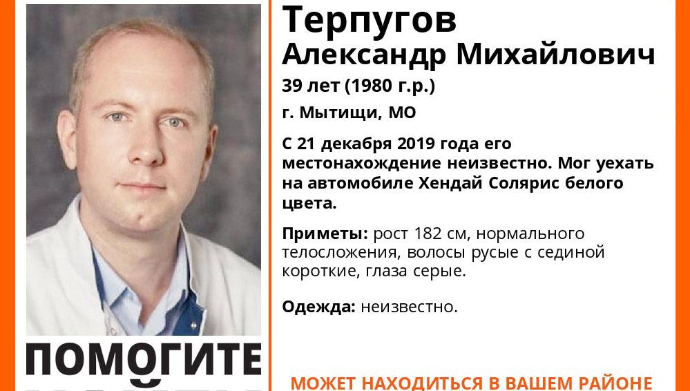 В Подмосковье ищут пропавшего врача. С ним вместе исчез дорогой аппарат УЗИ