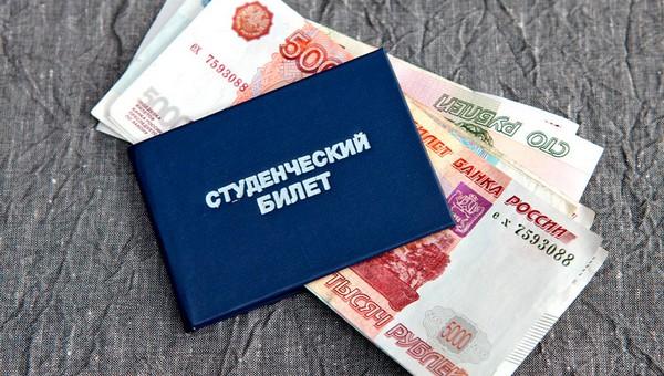 В России предложили увеличить студенческие стипендии в 4 раза, до уровня МРОТ