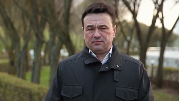 Воробьев официально объявил о введении пропускного режима в Подмосковье