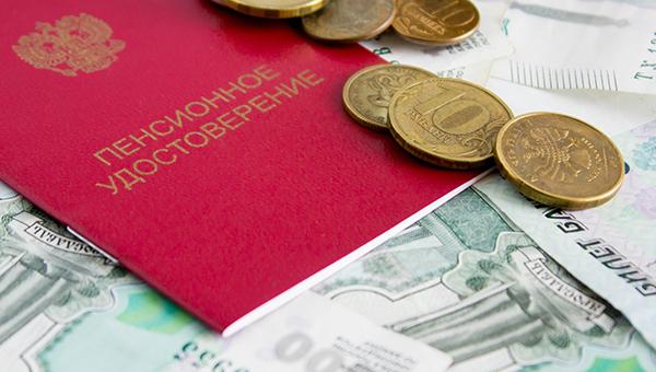 Пенсионный фонд России изменил порядок назначения пенсий