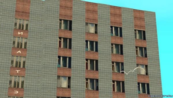 В Обнинске иностранная студентка выпала из окна общежития и разбилась