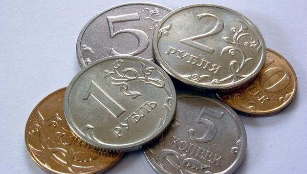 В России обнаружили поддельную монету номиналом 1 рубль