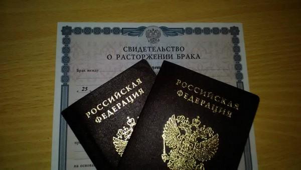 В России перестанут выдавать свидетельства о разводе