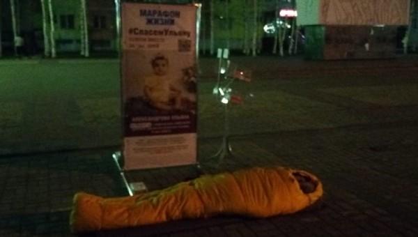Российский депутат живет на улице и голодает, чтобы собрать деньги на лекарство девочке