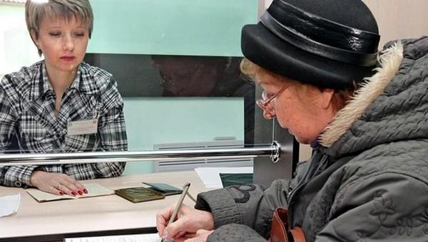 Пенсионерам до 1 октября необходимо сделать важный выбор