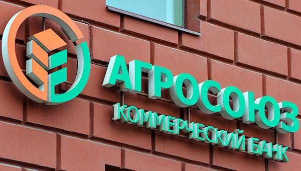 В Заокском районе задержали подозреваемого в разорении банка «Агросоюз»