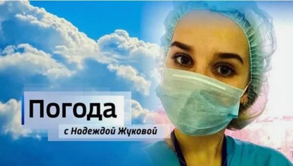 Медсестра в купальнике из Тулы стала телеведущей