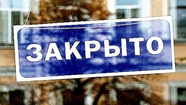 Губернатор Подмосковья продлил ограничения еще на неделю