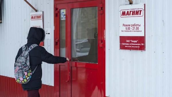 Из-за угрозы взрыва в Серпухове закрыты универсамы «Магнит»
