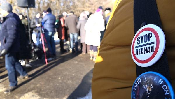 На митинге за закрытие полигона «Лесная» заговорили о политических требованиях