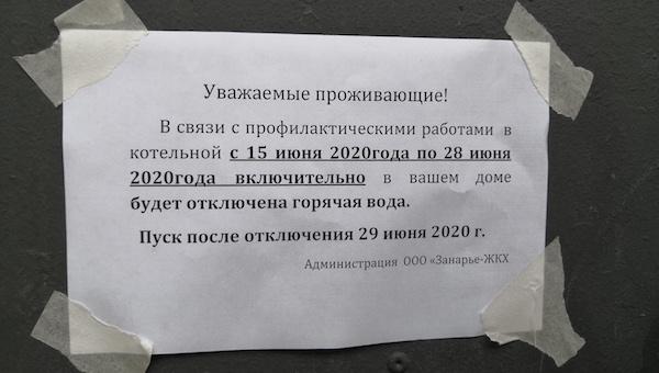 В Серпухове решение губернатора исполнено не будет