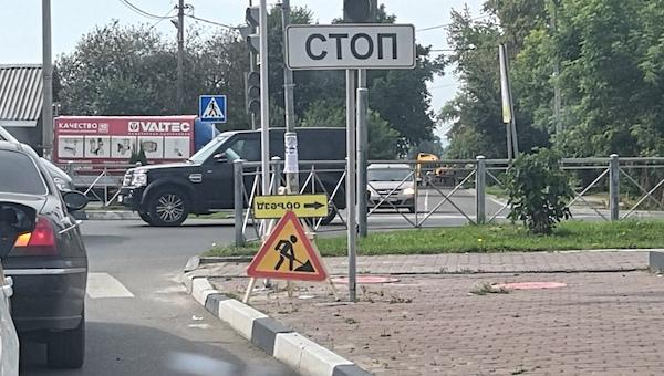 В Серпухове перекрыли улицу Ивана Болотникова