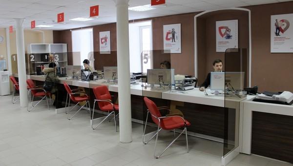 МФЦ в Подмосковье могут открыться уже в ближайший понедельник
