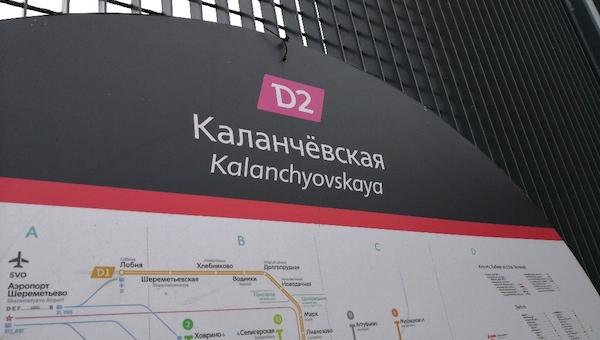 С утра по выходным из Серпухова будет не добраться до Каланчёвской