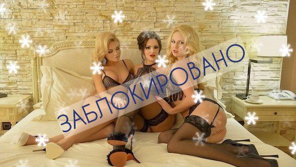 Прокуроры Тарусы закрыли сайт с проститутками