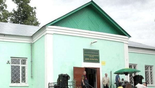 Дом культуры под Серпуховом замерзает уже две недели