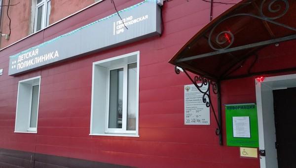 Несколько медицинских учреждений Серпухова останутся без света