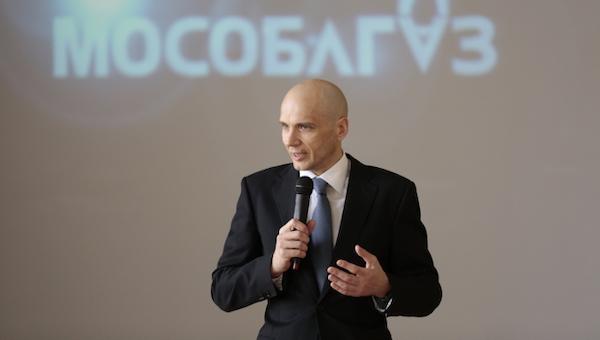 Дмитрий Голубков покинул кресло гендиректора «Мособлгаза»