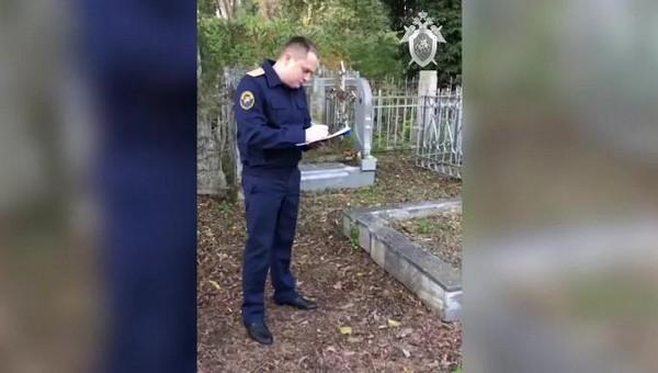 Следователи нашли на кладбище тайник с 50 миллионами