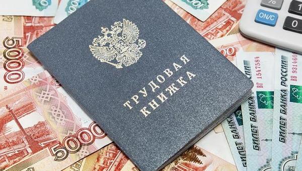 В наступившем году пособие по безработице остается 12 130 рублей