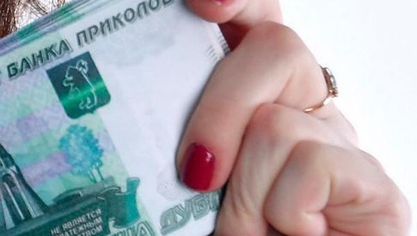Какой срок дают мошенникам с «деньгами» из «банка приколов»?