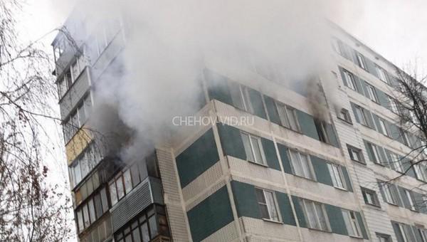 Мужчина погиб в собственной квартире из-за непотушенной сигареты