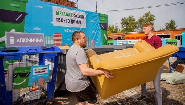 В Серпухове появится гигантский мусорный бак