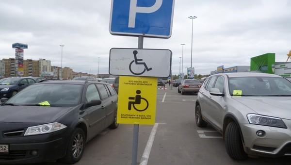Миллионам автовладельцев придется доказывать свое право на парковку с 1 июля