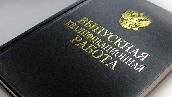 Студент подал в суд на автора купленной дипломной работы