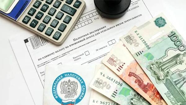В новом году будет установлен новый код ОКТМО для Серпухова