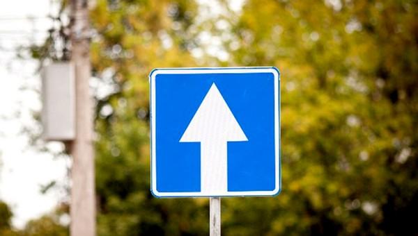 Еще одна улица в Серпухове станет односторонней