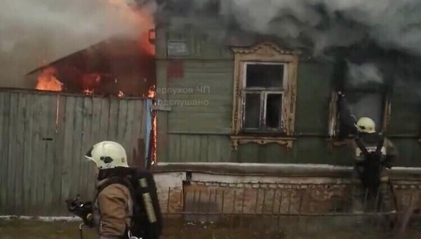 В Серпухове за несколько часов на пожарах погибли 3 человека