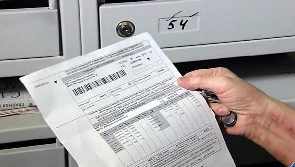 С 1 июля в Подмосковье в квитанциях за ЖКУ стало на одну строку больше