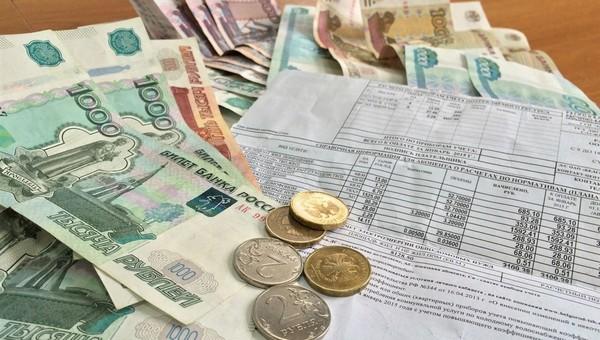Юлия Купецкая рассказала, почему серпуховичам не приносят квитанции на оплату ЖКХ