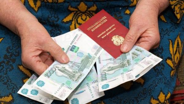 Надбавки к пенсиям в декабре все-таки будут. И немалые: от 1 400 до 20 000 рублей