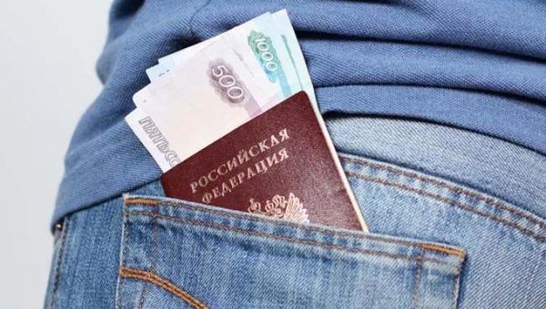 Сохранение выплат одной категории граждан предложили в Госдуме