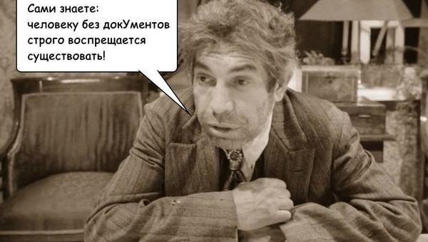 В России вводят обязательные новые документы?