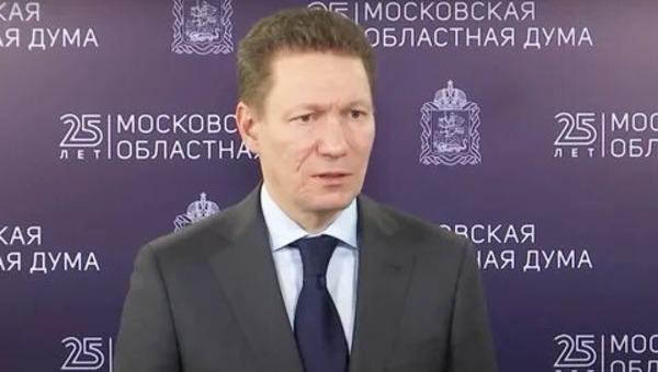 ФСБ проводит обыски у зампреда правительства Подмосковья
