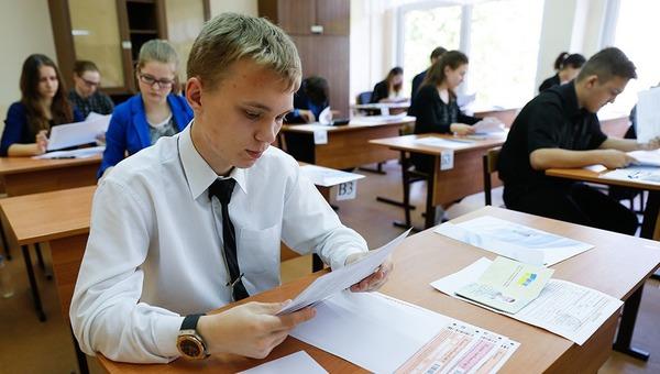 Список экзаменов для школьников могут сократить