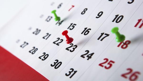Какие праздничные дни ждут нас в 2021 году?