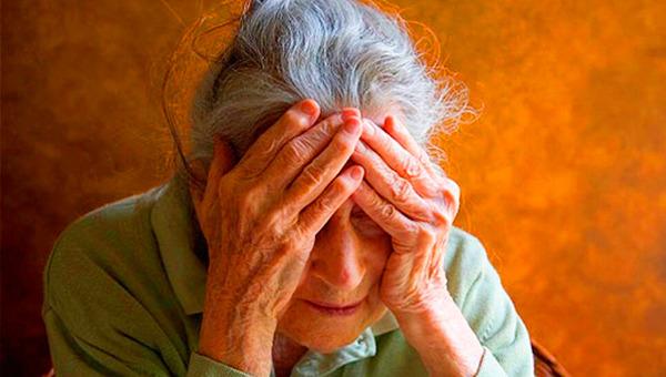 В Центробанке заговорили об отмене части пенсий