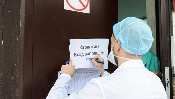 Первый регион в России прекращает плановую медицинскую помощь