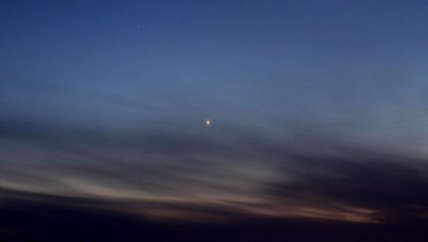 Красная планета приблизилась к Земле