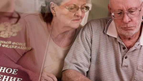 Будьте внимательны при начислении пенсии