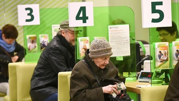 Новые правила получения пенсии вступили в силу