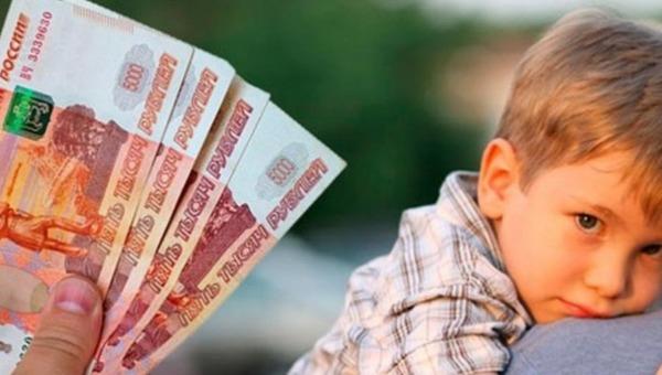 Порядок выплат на детей от трех до семи лет могут изменить