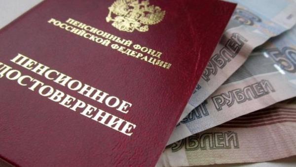 Изменение условий выплат пенсий предложили в Министерстве труда