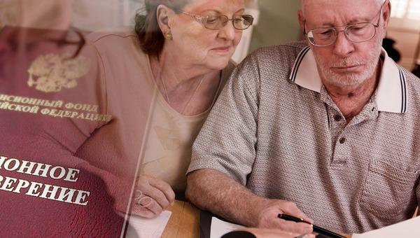 Один год на оформление пенсий и пособий
